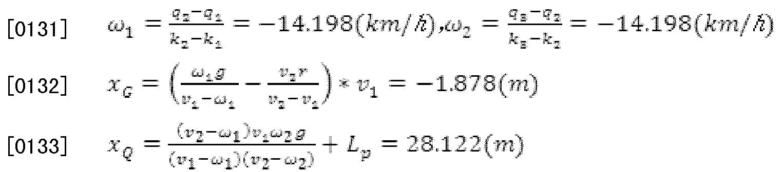 Figure CN102376162BD00151