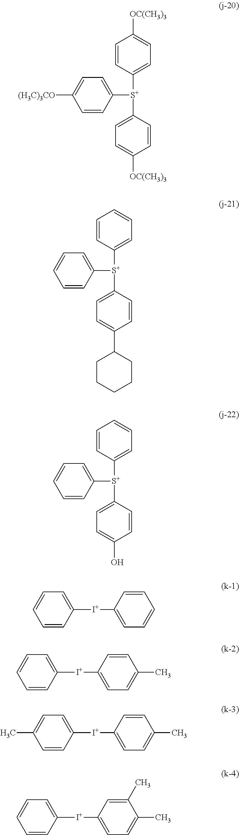 Figure US08507575-20130813-C00022