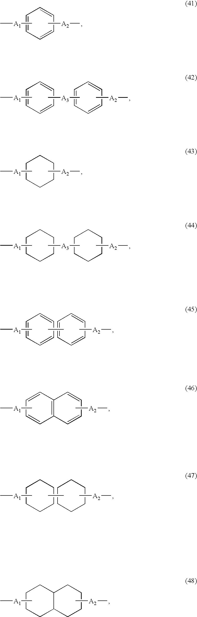 Figure US20050004325A1-20050106-C00027