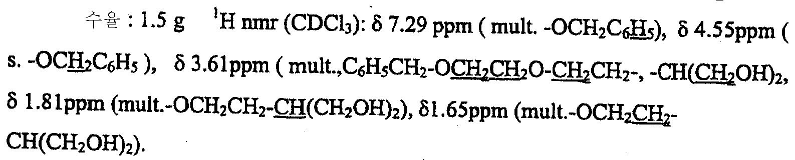 Figure 112004019249700-pct00016