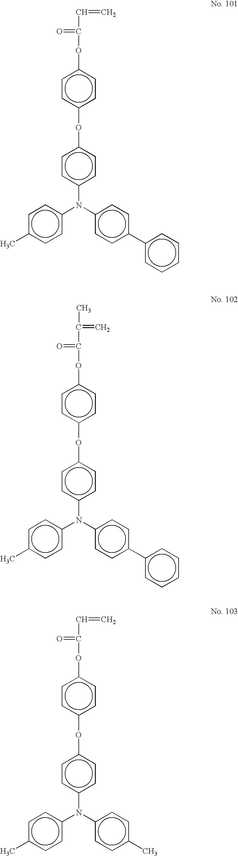 Figure US07175957-20070213-C00046