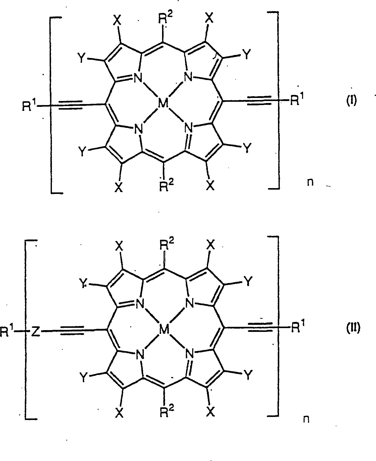 DE69724293T2 - Metallo-porphyrins - Google Patents