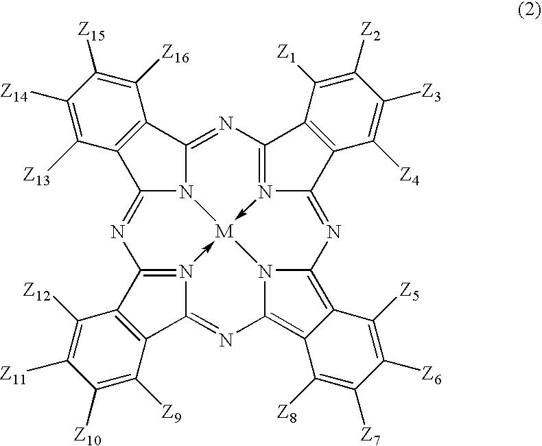 Figure US20030234995A1-20031225-C00008