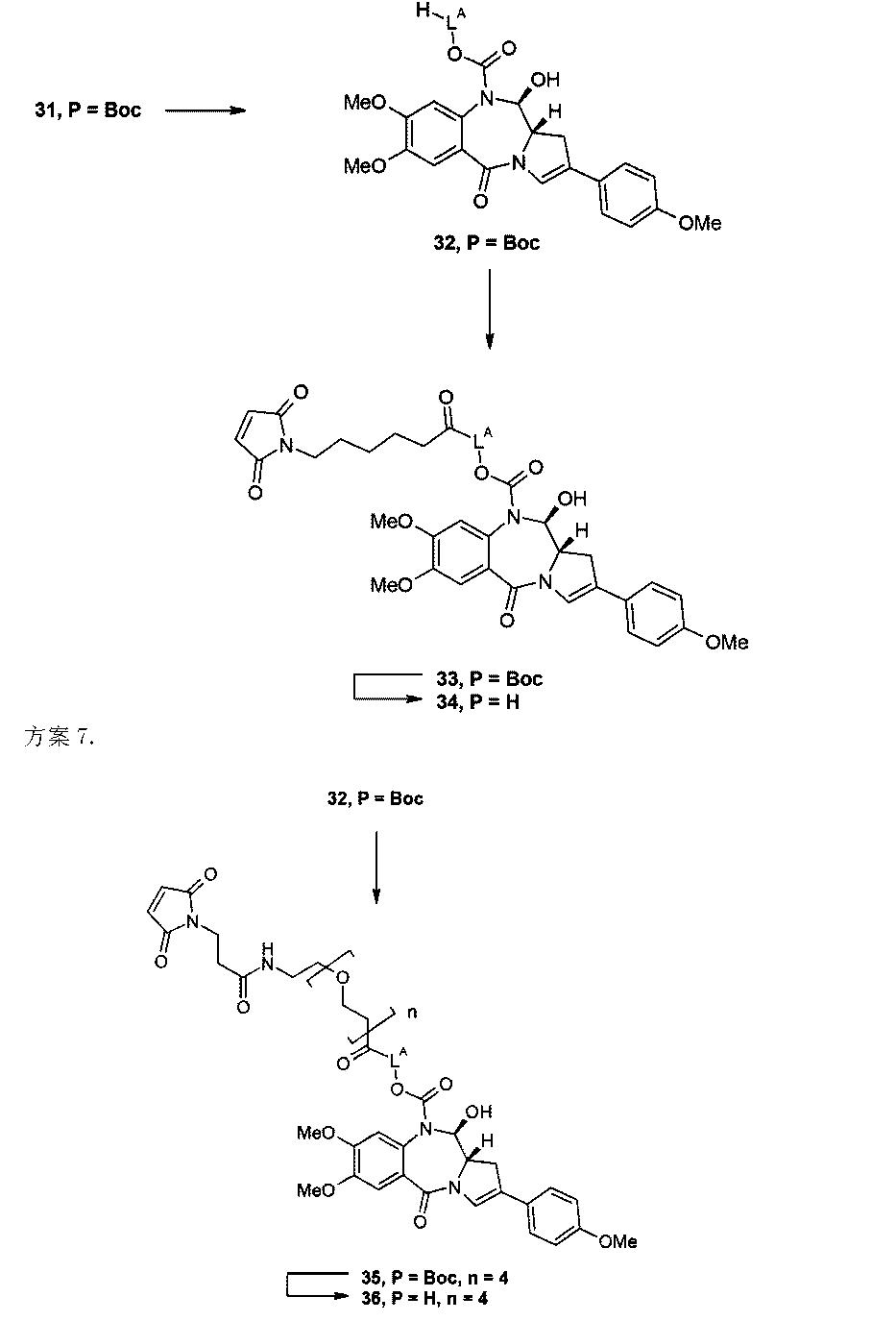 Figure CN102933236BD01111
