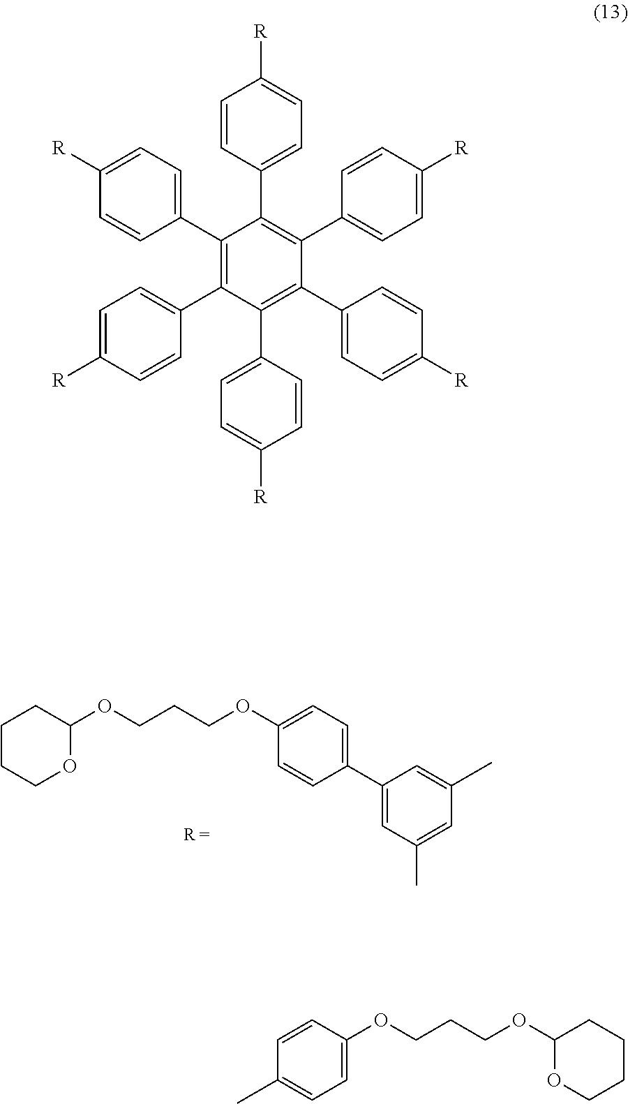 Figure US20110274713A1-20111110-C00035