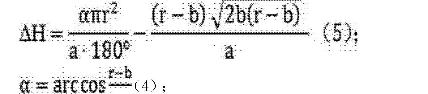 Figure CN104028685AD00052