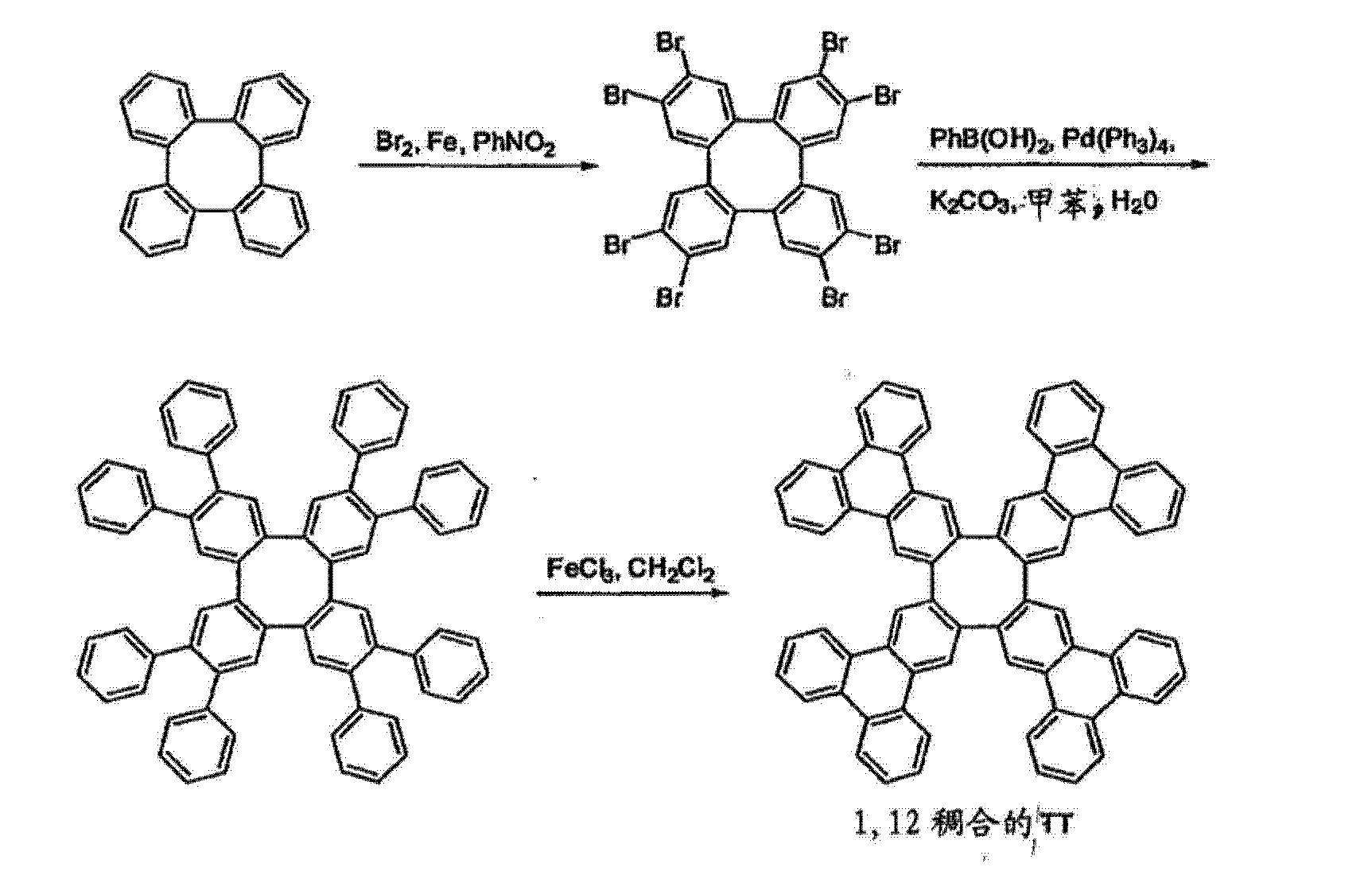 Figure CN103746080AD00373