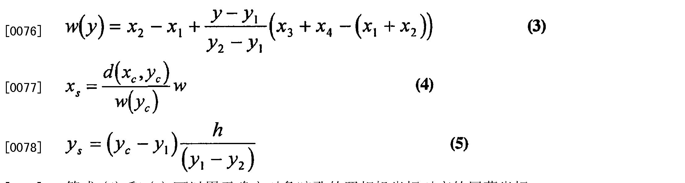 Figure CN101730500BD00091