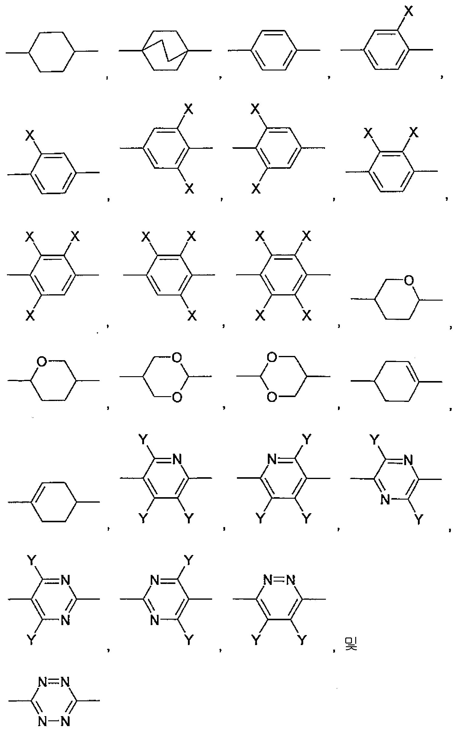 Figure 112013043259540-pct00017