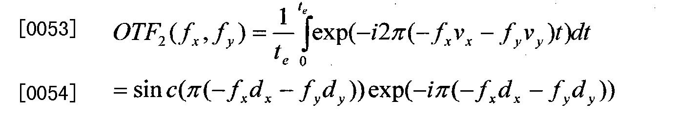 Figure CN102651134BD00083