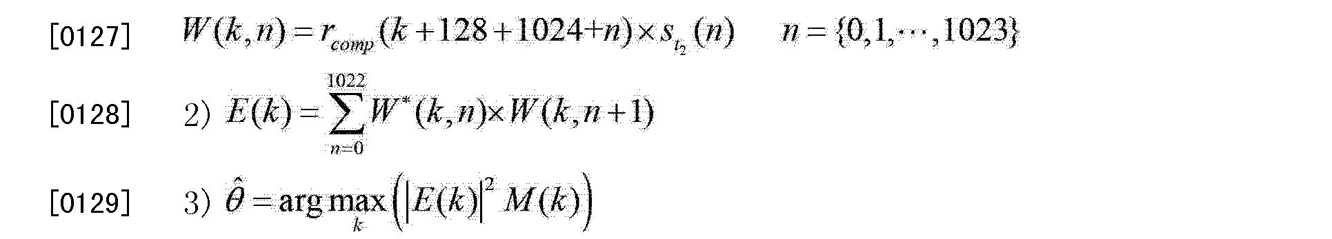Figure CN102882670AD00111