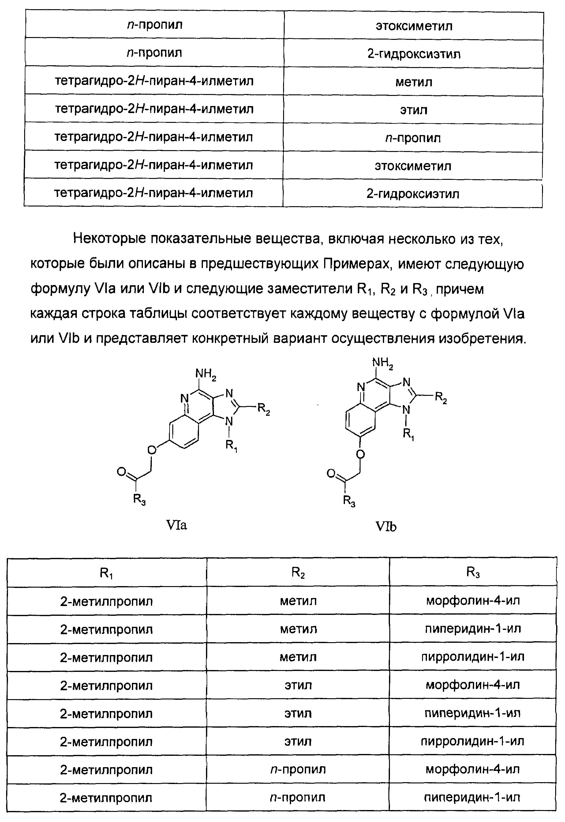 Figure 00000374