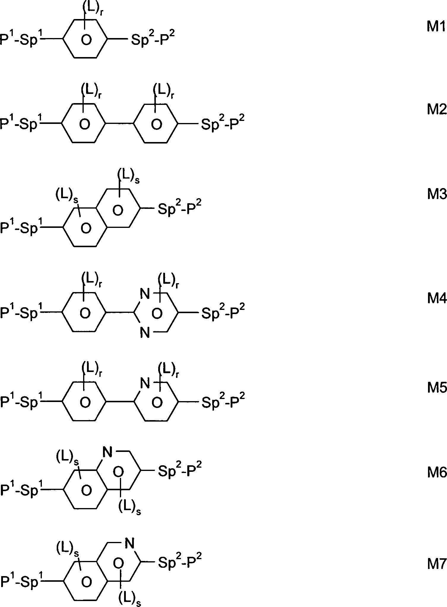 Figure DE102015008172A1_0030