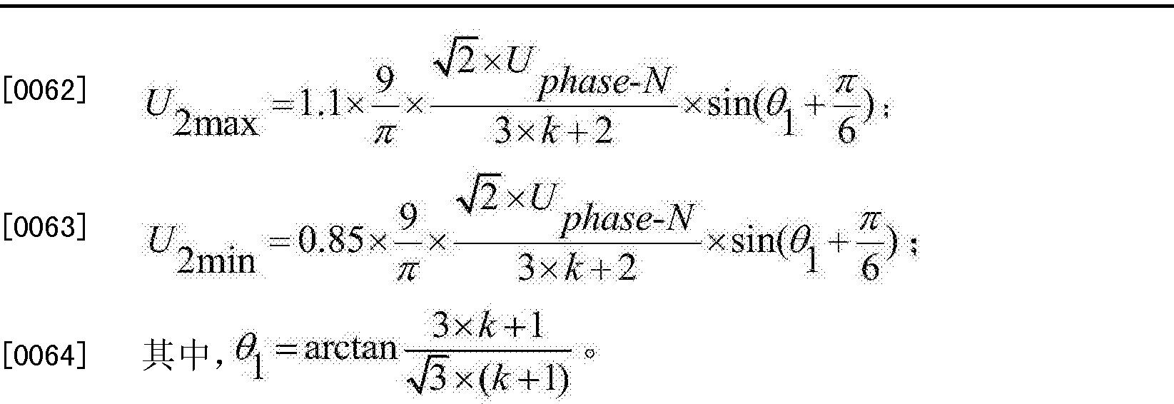 Figure CN103439587BD00091