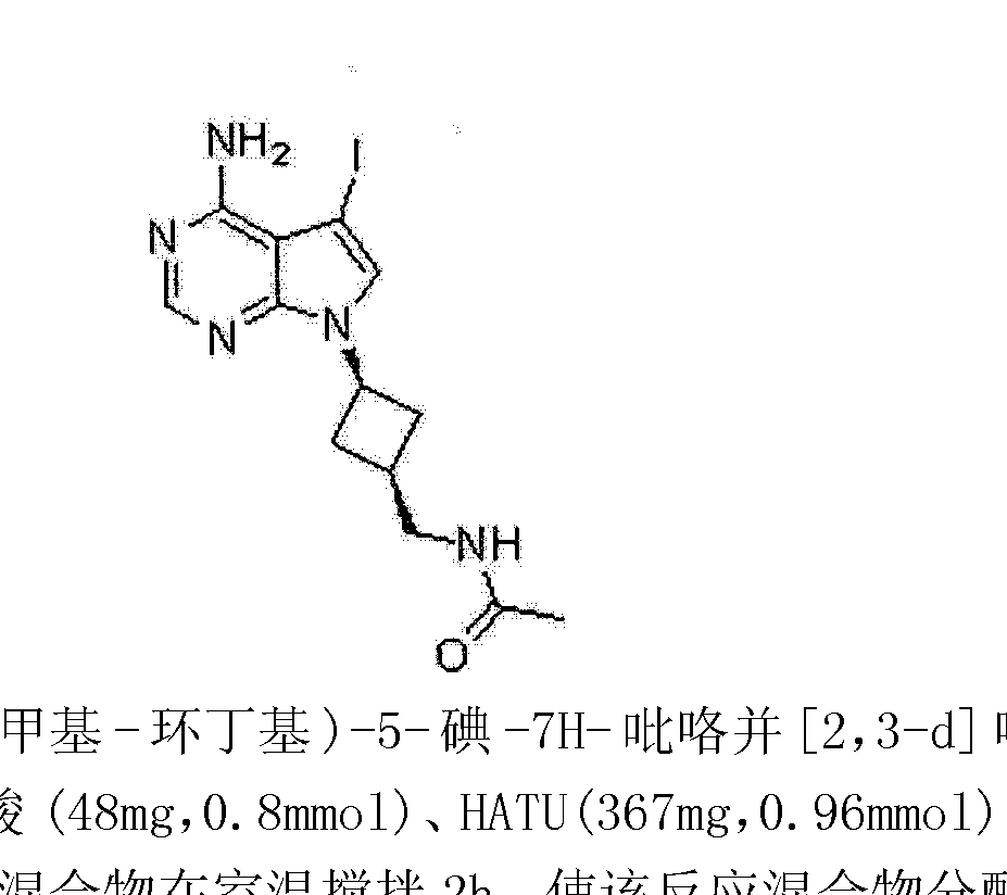 Figure CN103492390AD00582