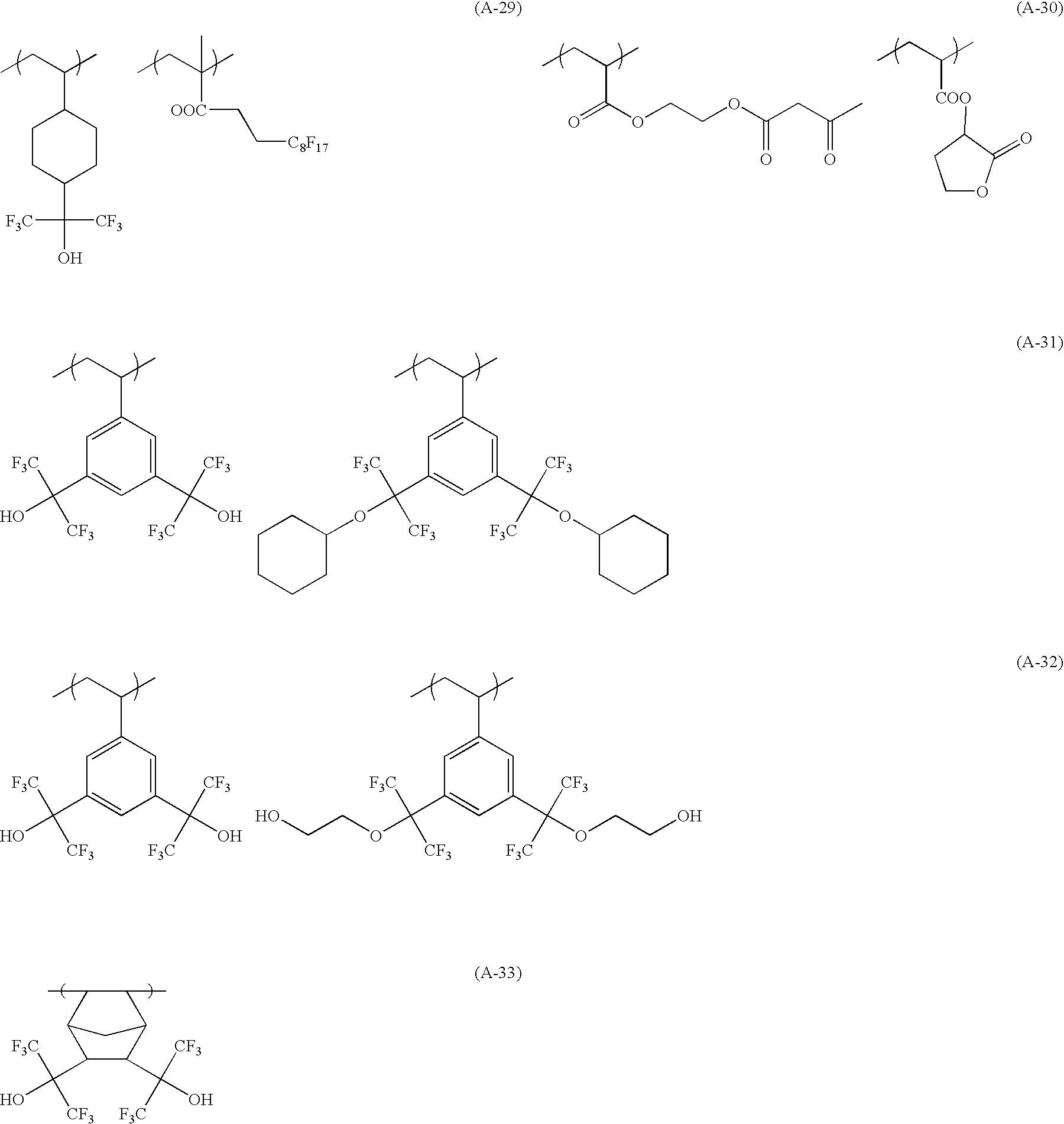 Figure US07998655-20110816-C00070