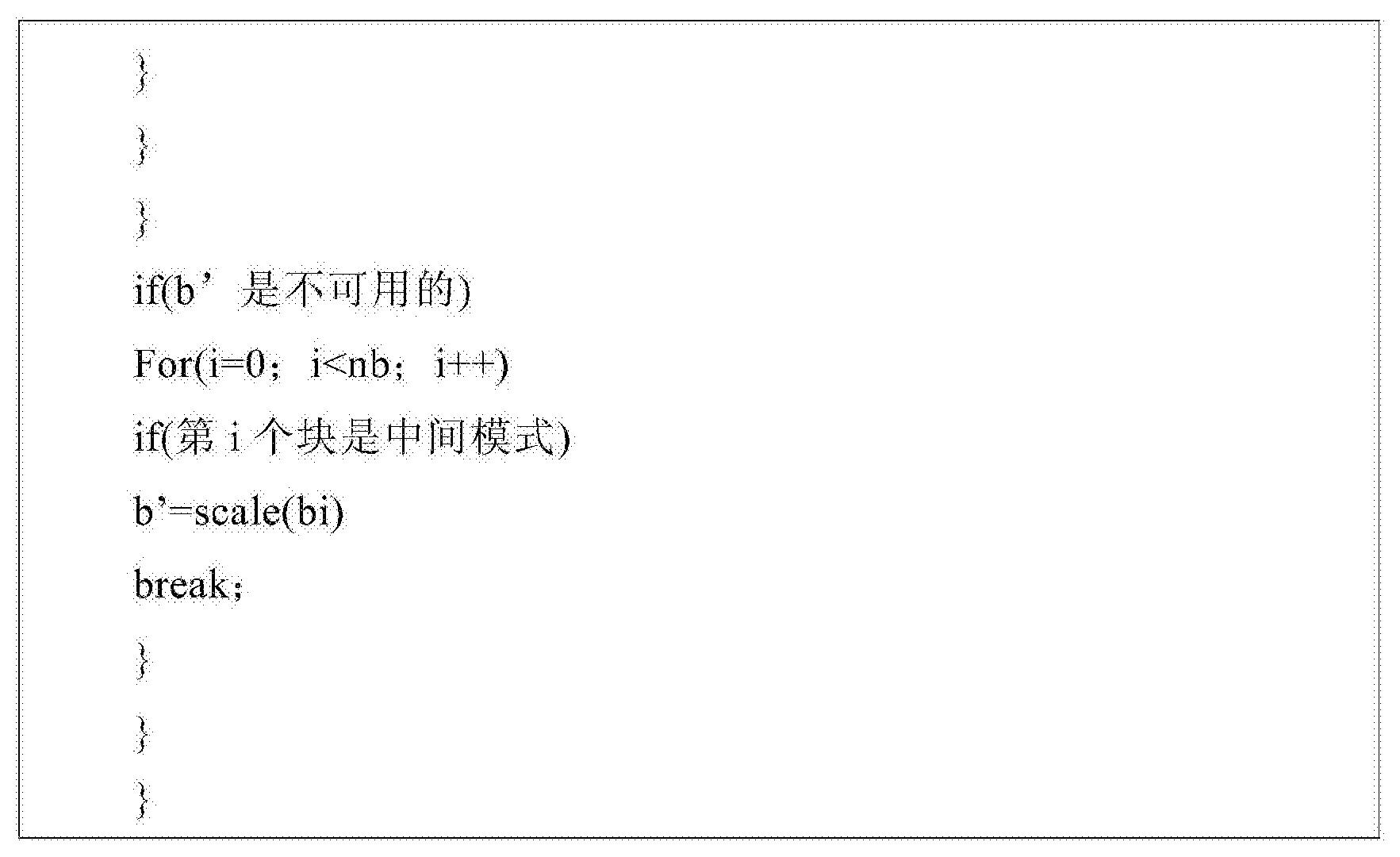Figure CN107948658AD00281