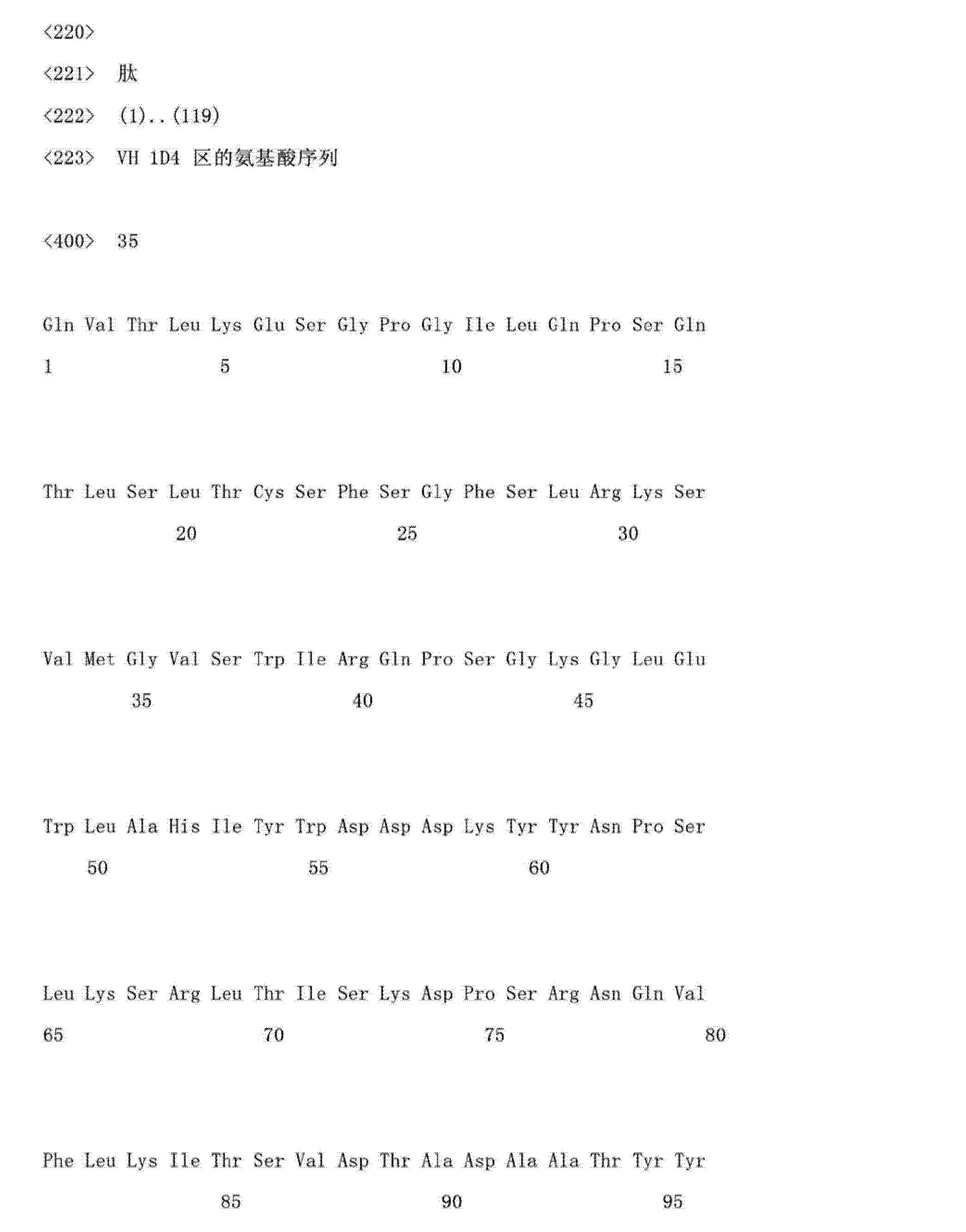 Figure CN103145838AD01301