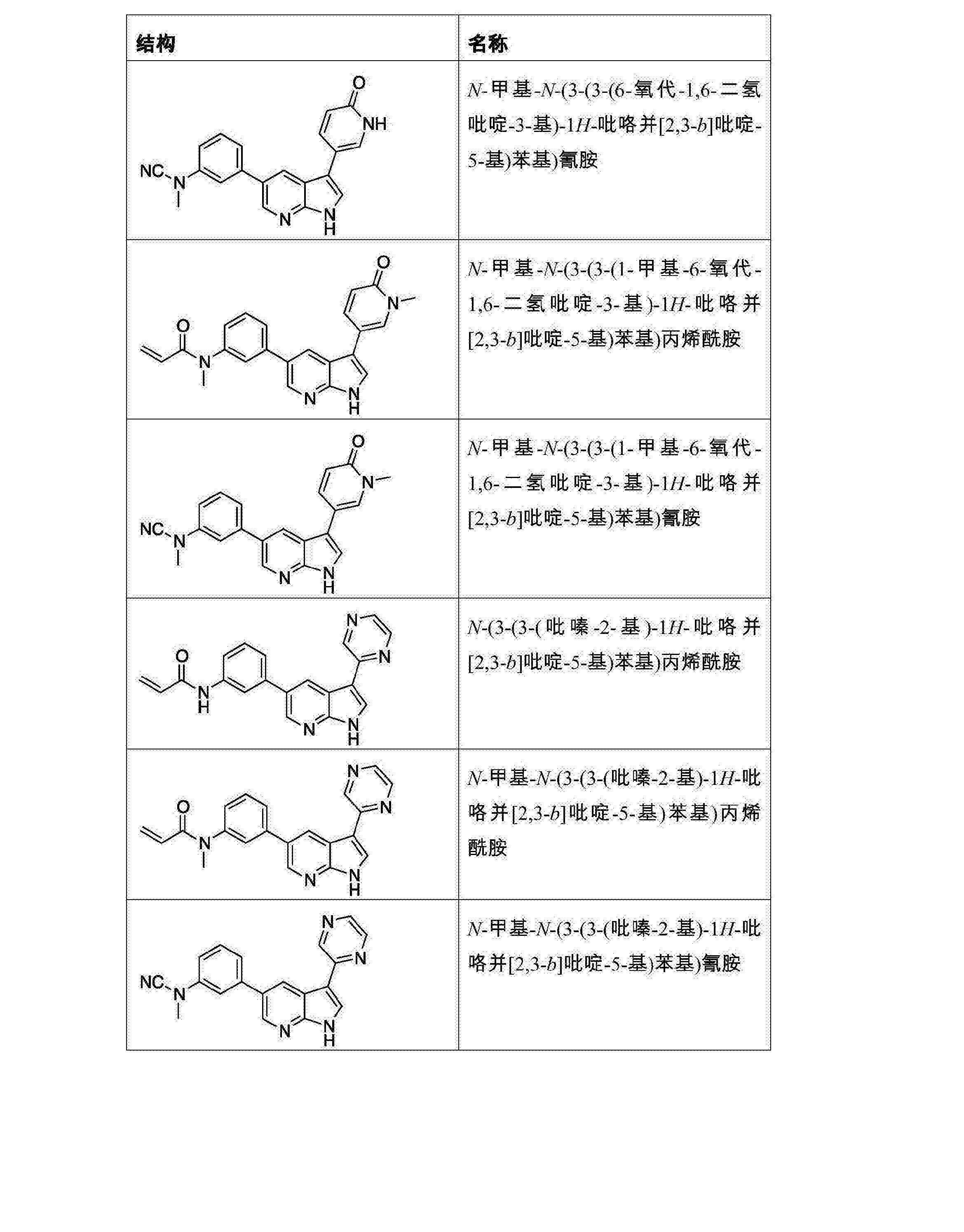 Figure CN107278202AD01071