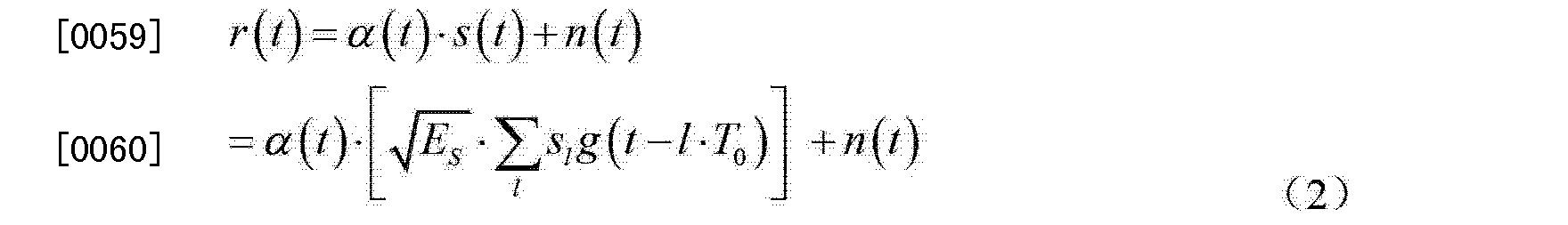 Figure CN101741786BD00092