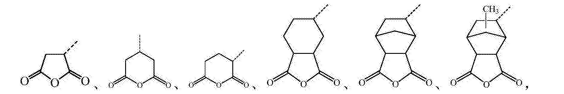 Figure CN106634881BC00023