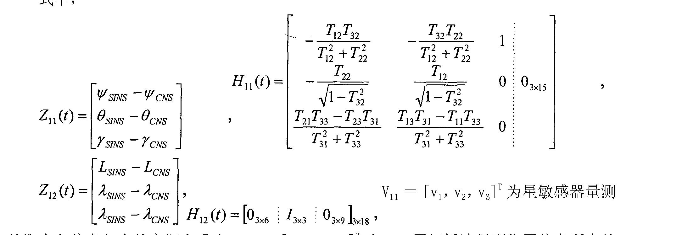 Figure CN101270993BC00032