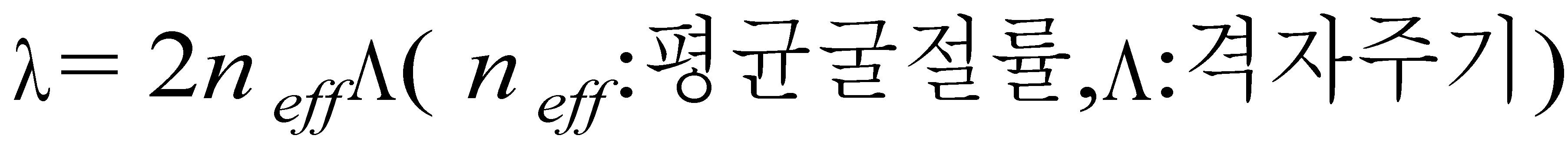 Figure 112003019847501-pat00001