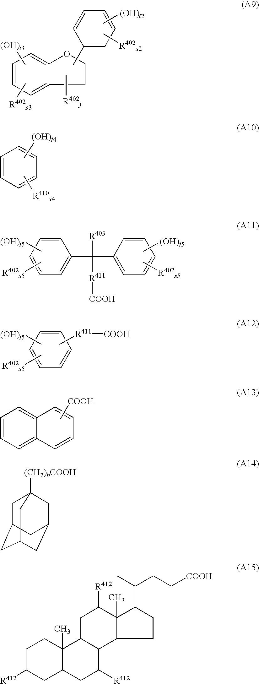 Figure US20090280434A1-20091112-C00073