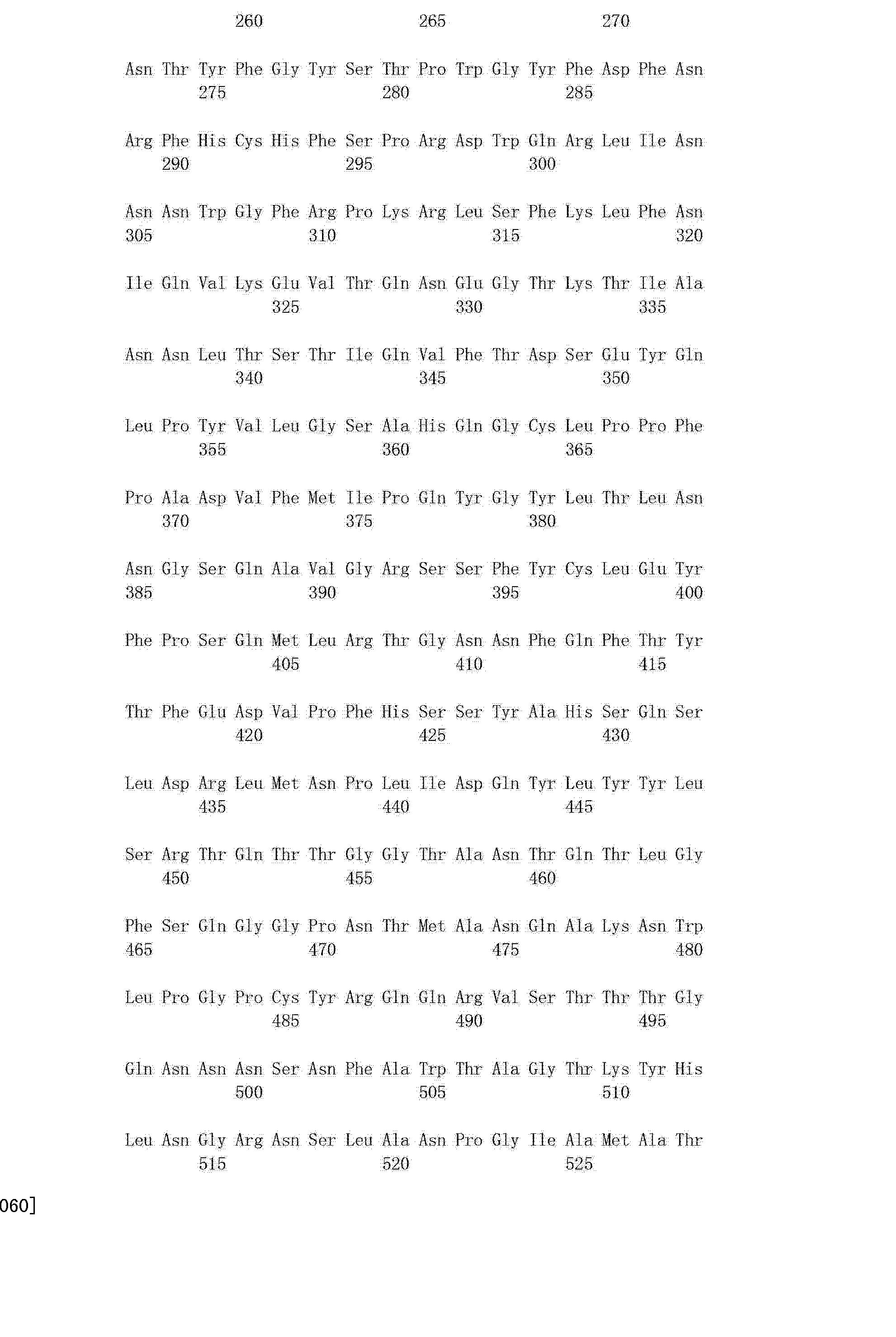 Figure CN102994549AD00901