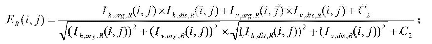 Figure CN102708568AD00126