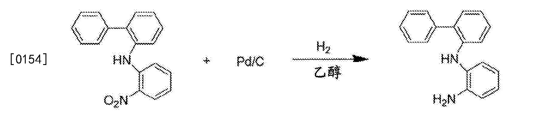 Figure CN103396455BD00523