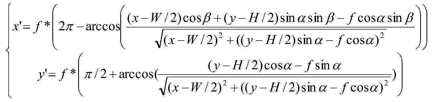 Figure CN104219584AD00112