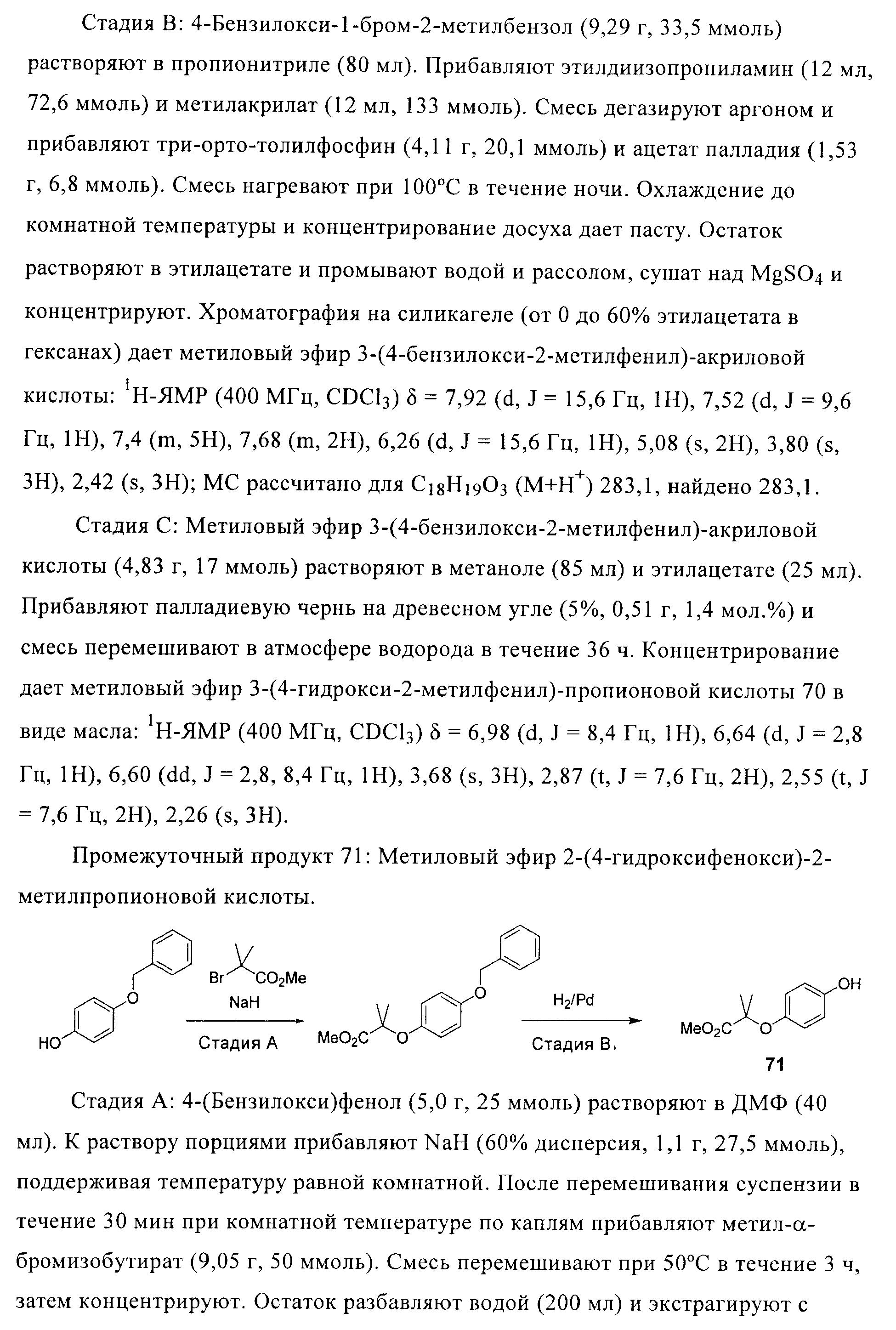 Figure 00000066
