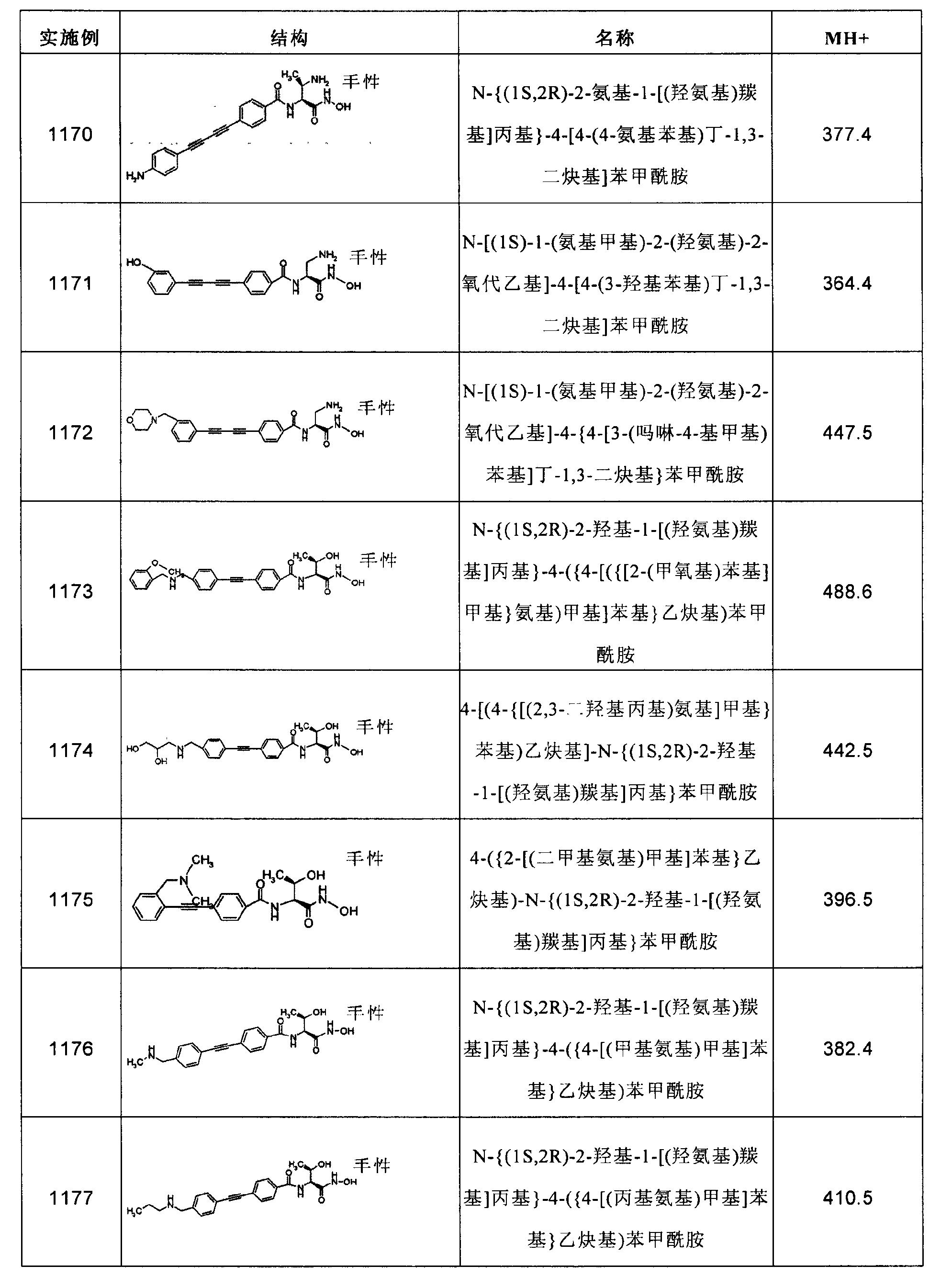 Figure CN102267924AD02701