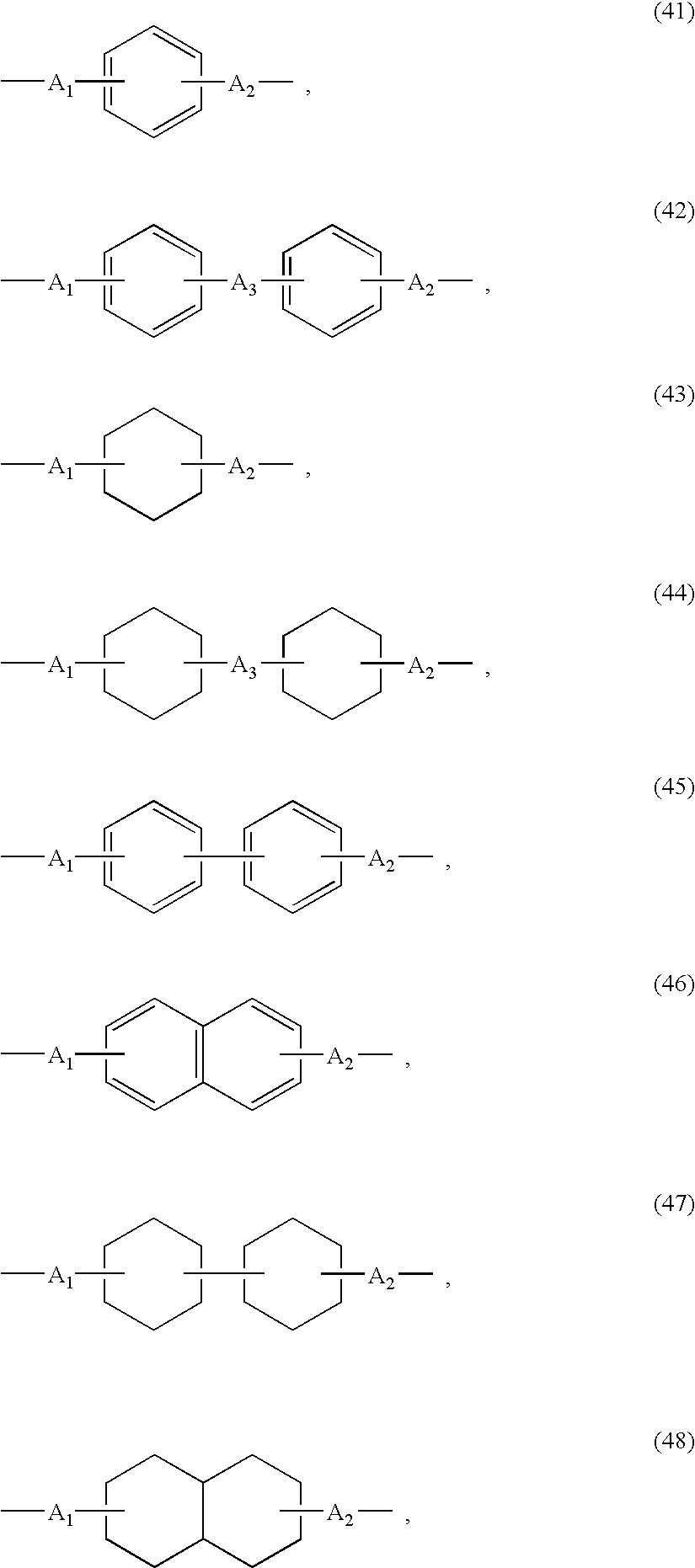 Figure US07253245-20070807-C00031