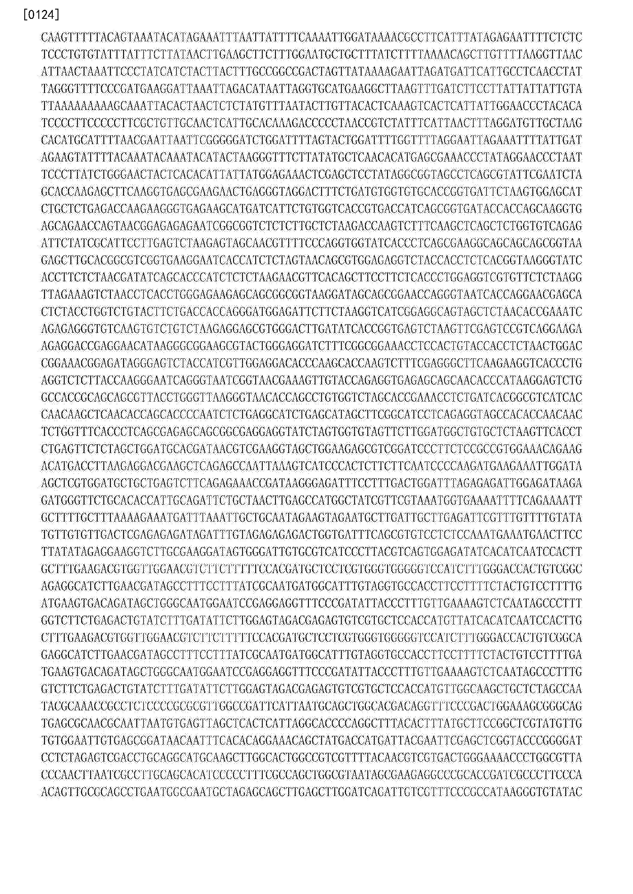 Figure CN105219767BD00191