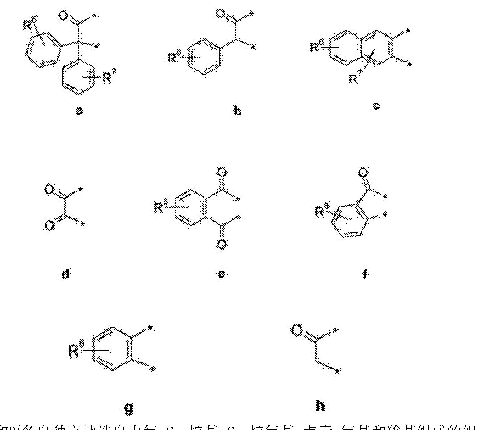 Figure CN103561962BC00052
