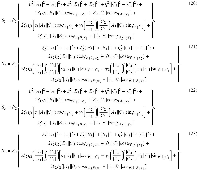 Figure US20040246486A1-20041209-M00015