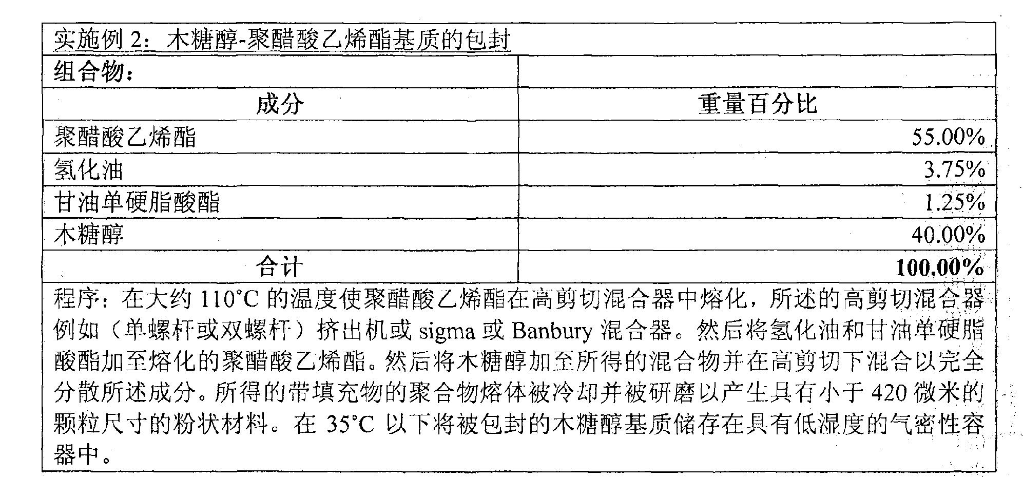 Figure CN101179943BD00642