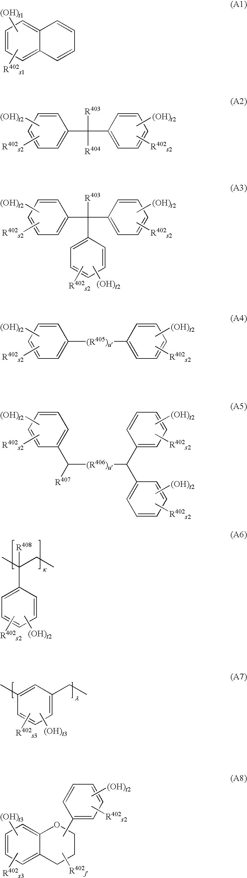Figure US08129086-20120306-C00076