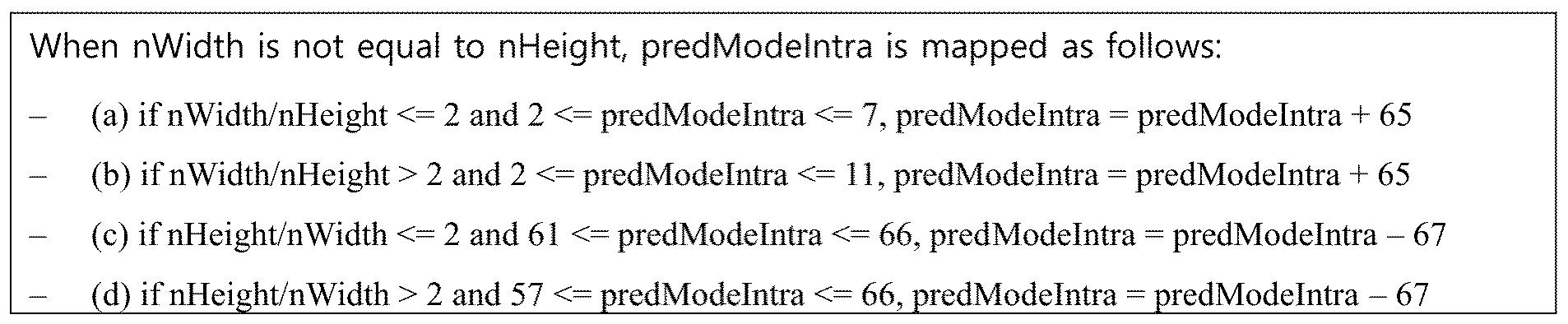 Figure PCTKR2019018117-appb-img-000007