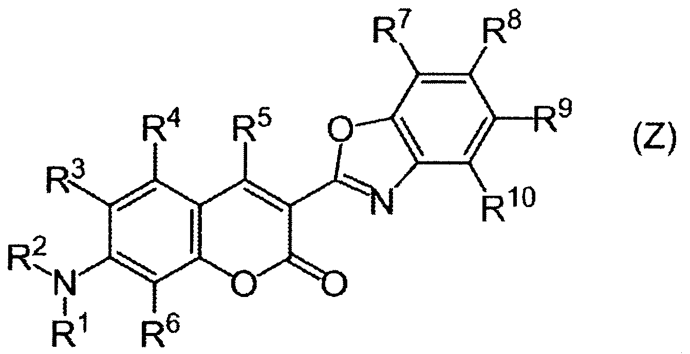 WO2016039405A1 - Compound, and colored curable resin