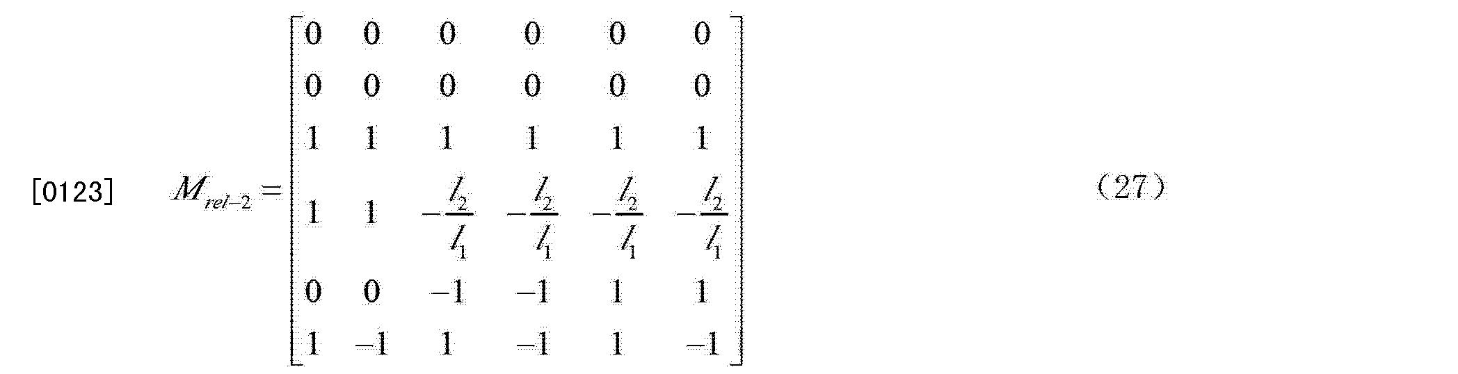 Figure CN102340113BD00121