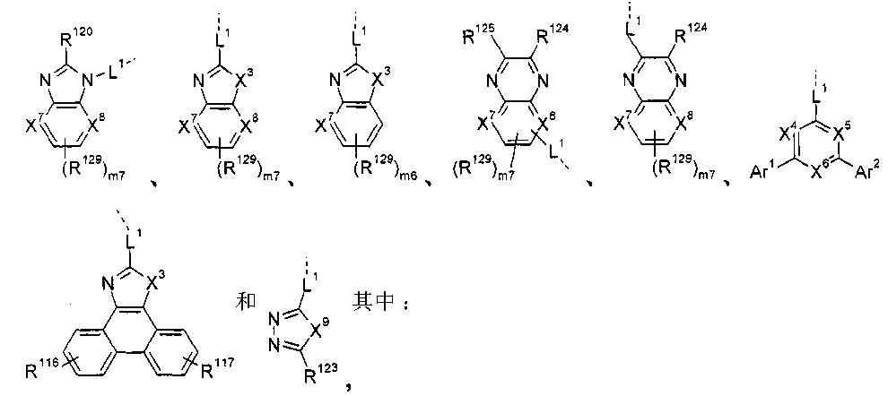 Figure CN101848882BD00241
