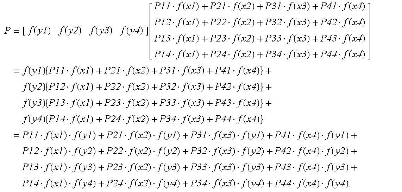 Figure US06760489-20040706-M00002