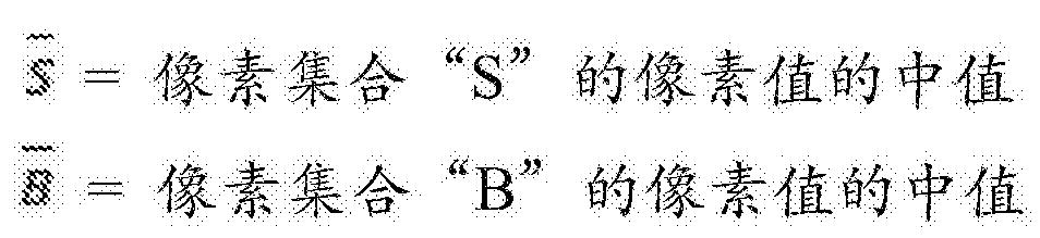Figure CN105745528AD00211