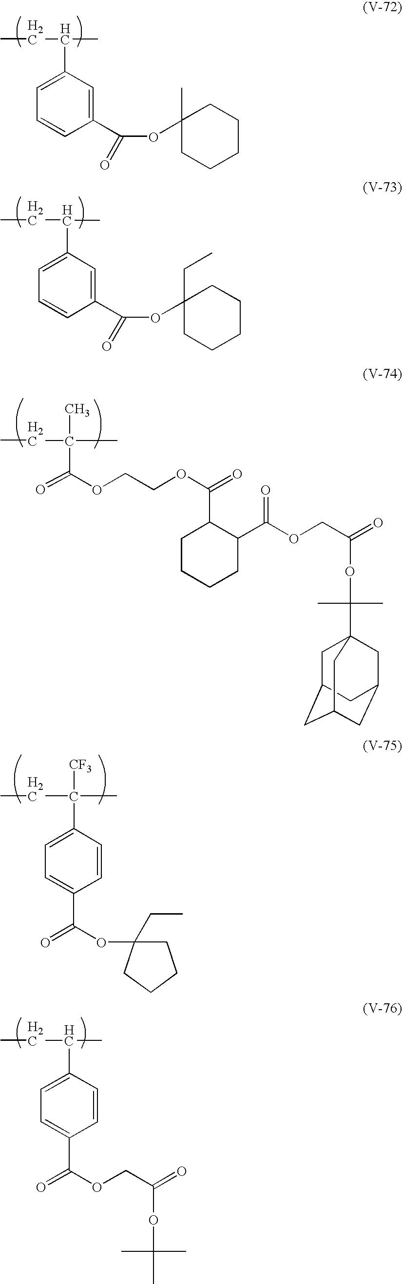 Figure US20100183975A1-20100722-C00120