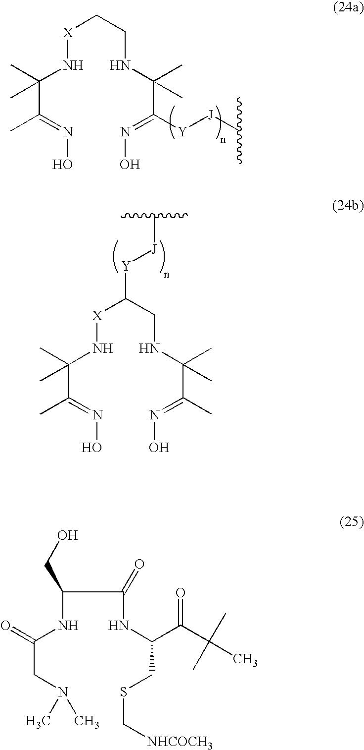 Figure US07261876-20070828-C00016
