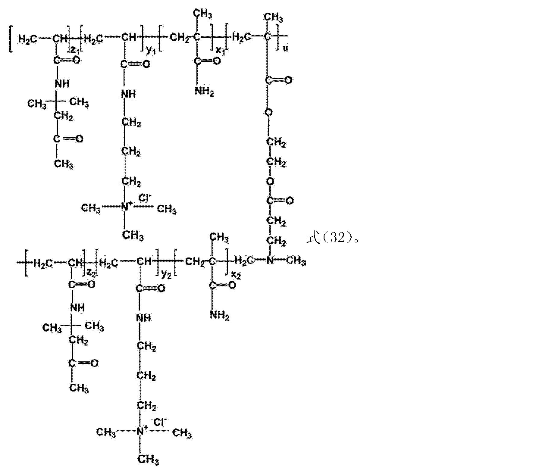 Figure CN103788293AD00241