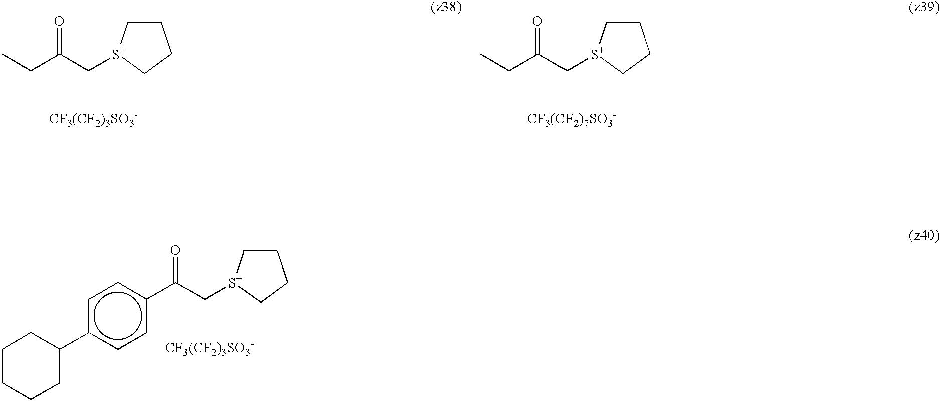 Figure US20030186161A1-20031002-C00035
